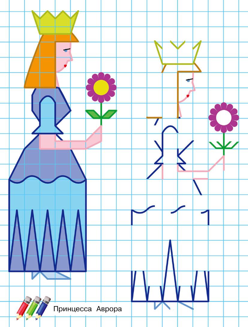 Рисунки по клеточкам Майнкрафт 57