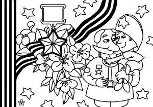 Раскраски на День Победы (9 мая) для детей