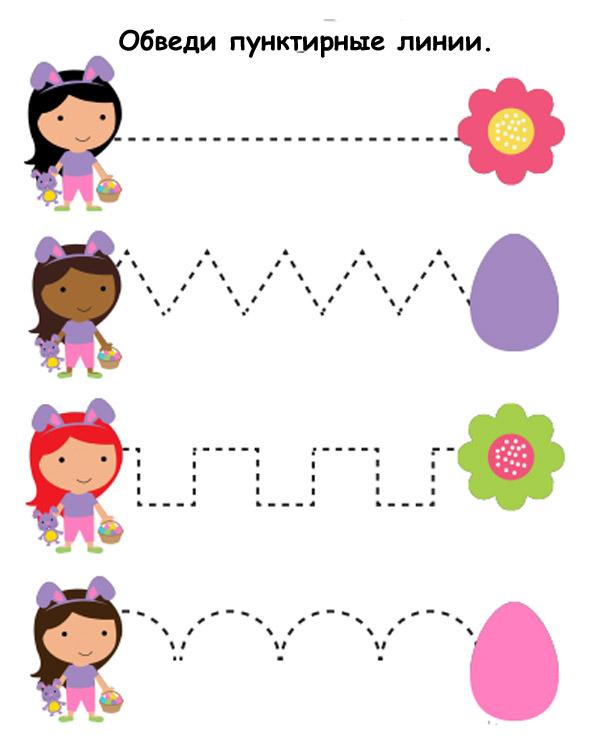 картинки Пасха для детей