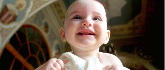малыша крестят