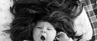 рост волос у малыша