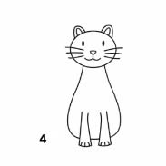 кошка с мордочкой