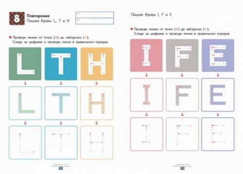 KUMON. Учимся писать прописные буквы английского алфавита фото