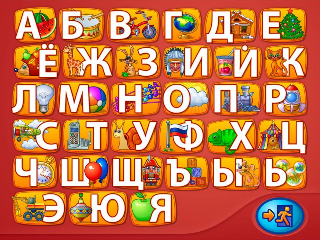 Чат рулетка - онлайн сервис для случайных знакомств и общения русскоязычных пользователей интернета.Чатрулет предоставляет вам возможность общения через видеочат в сети интернет.