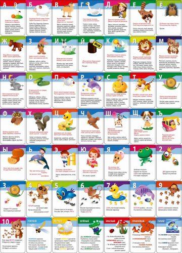 картинки азбука для детей