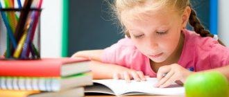 учимся писать в прописи