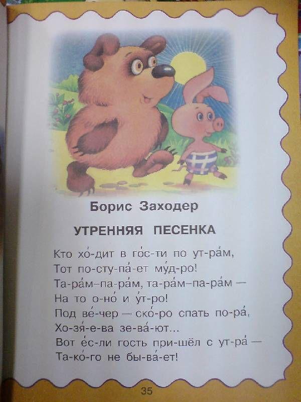 Андрей ткачев книга любовь ищущим и нашедшим читать
