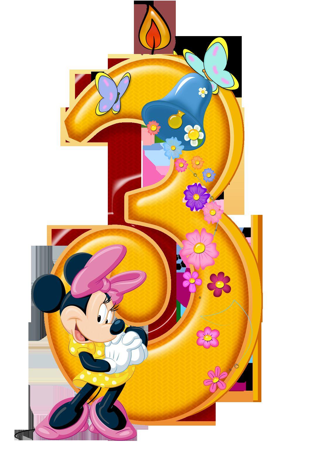 На 3 месяца - Ребенку - Поздравления и пожелания 56