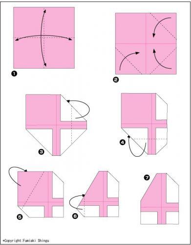 как сложить цифру 4 из бумаги
