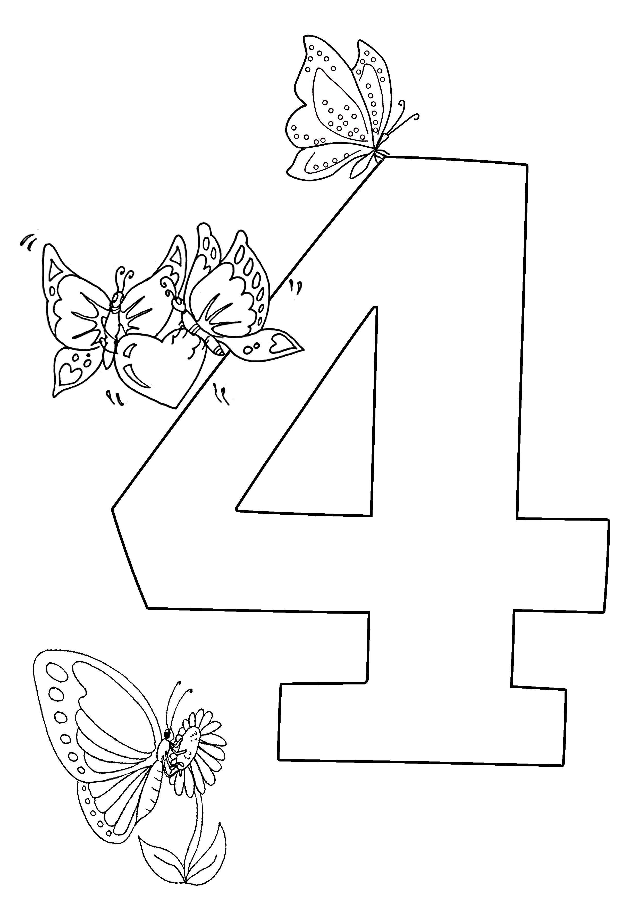 Цифры раскраски 4