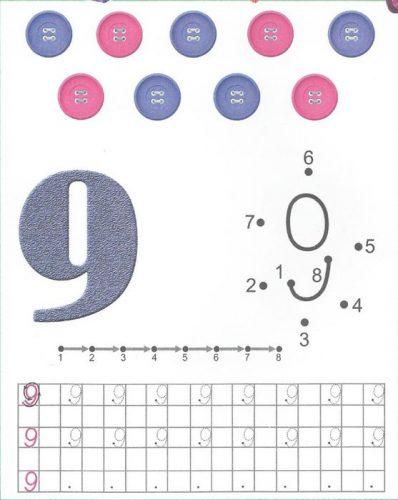 как правильно писать цифру 9