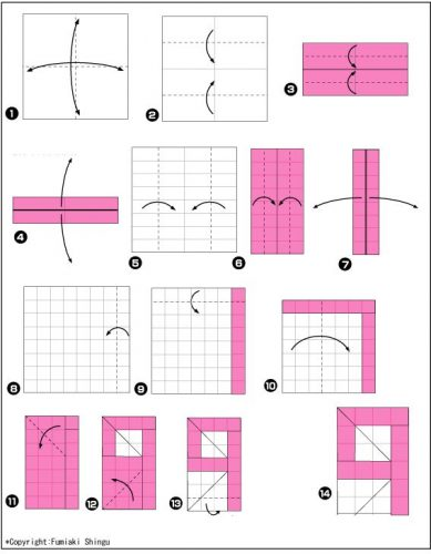 цифра 9 оригами