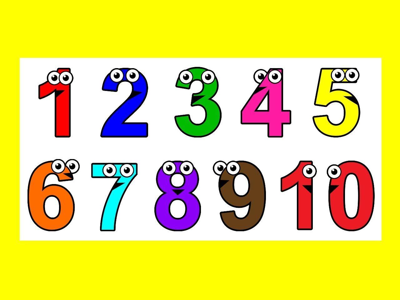 Цифр от 1до 10