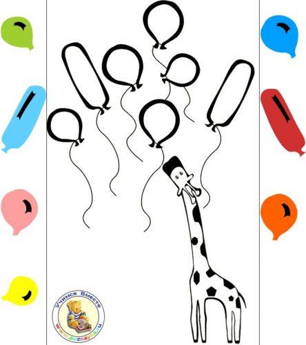 животные из геометрических фигур картинки жираф