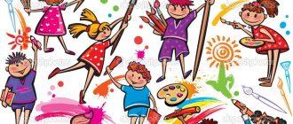 фото и картинки для малышей