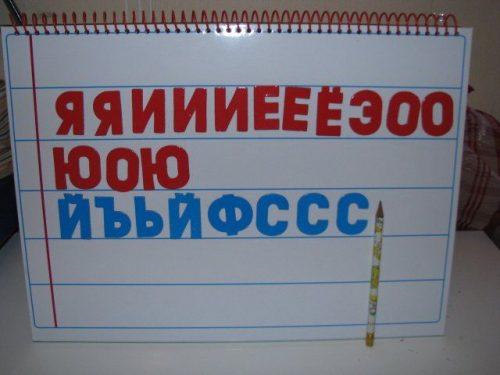 буквы из магнитной азбуки жуковой картинка