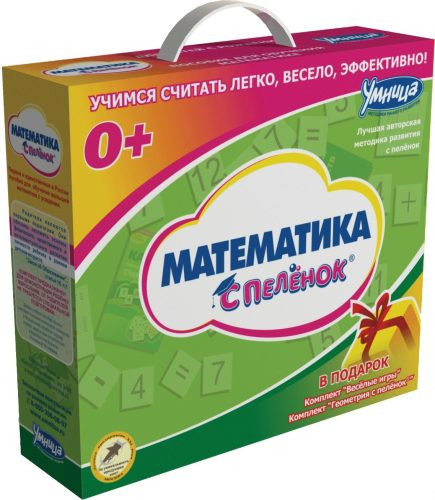 Математика с пеленок Маниченко Доман фото