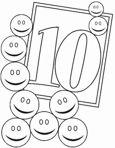 цифра 10 раскраска
