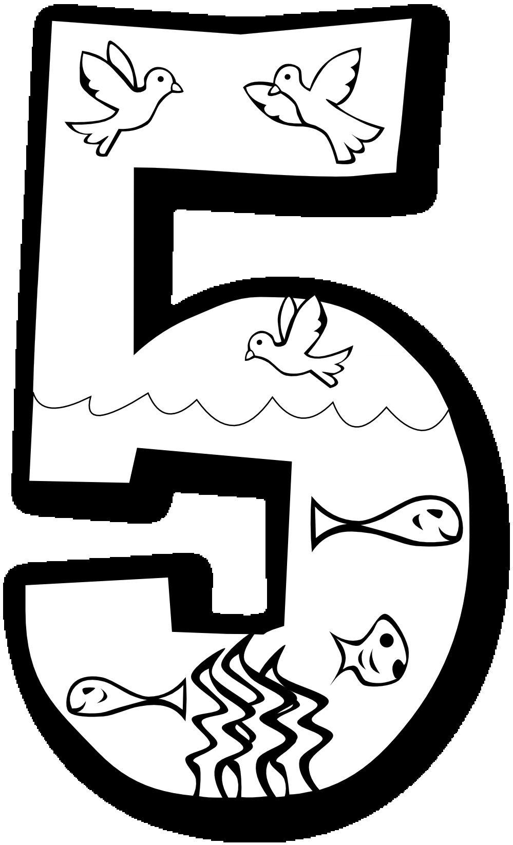 Цифра 5 раскраска - 3
