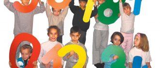 цифры для детей картинки