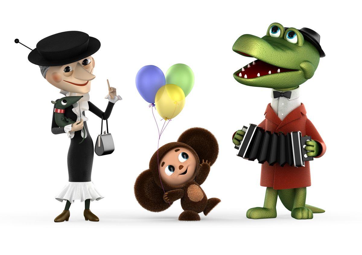 из мультфильма крокодил гена