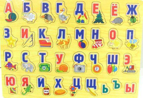 фото алфавита русского языка
