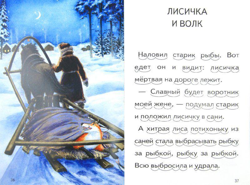Лексика современного русского языка читать