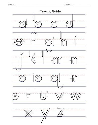 прописные буквы английского алфавита пропись