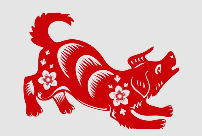 новый год собаки вытынанка