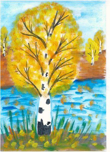 береза осенью картинки для детей