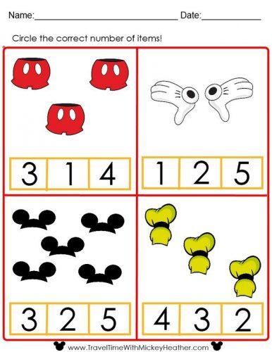 игры в картинках выбери цифру