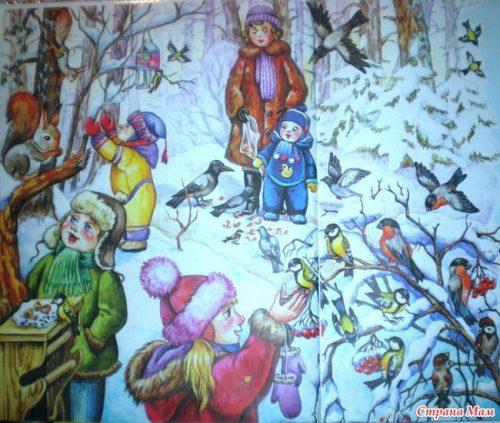 дети кормят птиц картинки