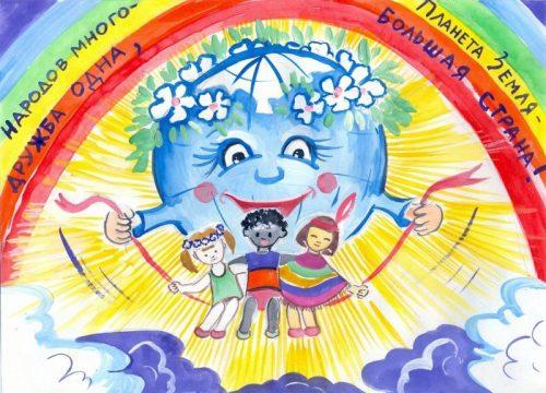 картинки по толерантности для школьников