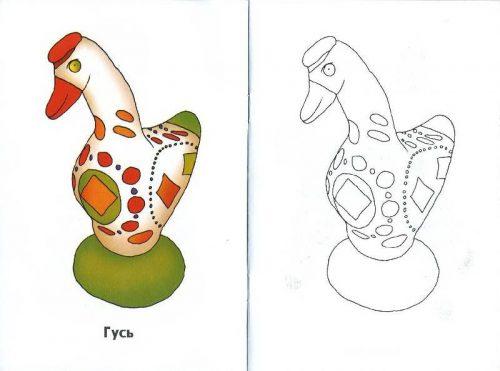 филимоновская игрушка раскраска гуся