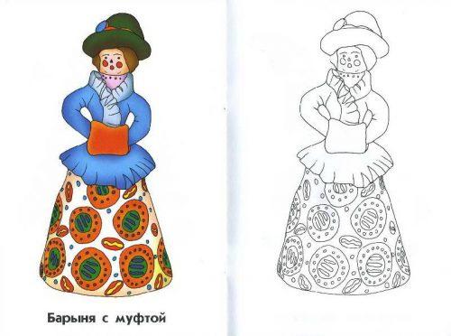 филимоновская игрушка раскраска барыни
