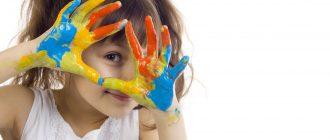 цвета для детей