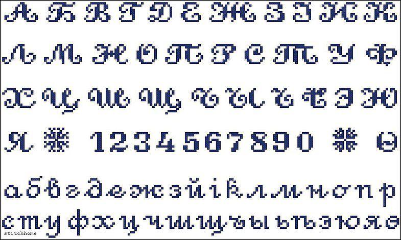 как красиво писать печатными буквами образец