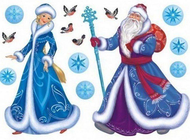 Картинки по запросу картинки для детей на новый год