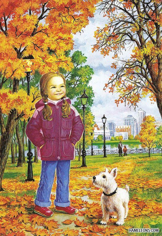 рисованные картинки осень