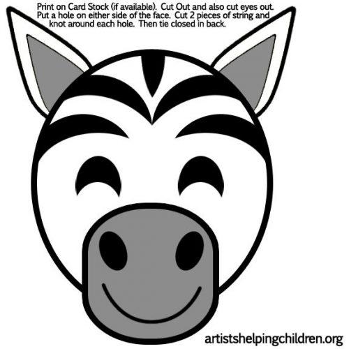 детские маски животных