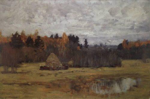 Поздняя осень нарисованная картинка