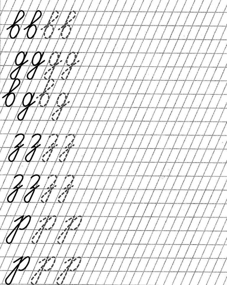 Как из всех заглавных букв сделать прописные буквы 269