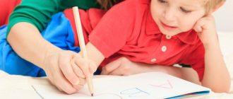 учимся писать прописные буквы