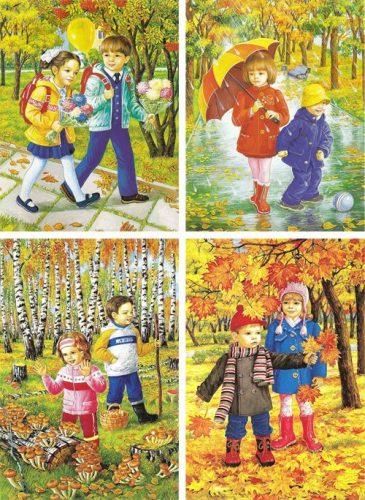 дети осенью картинки для детей
