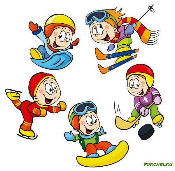Картинки по запросу спорт картинка для детей