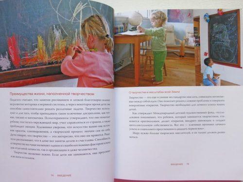 книга Джин Ван'т Хал творческое воспитание
