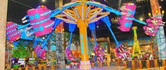 Happylon magic park для детей
