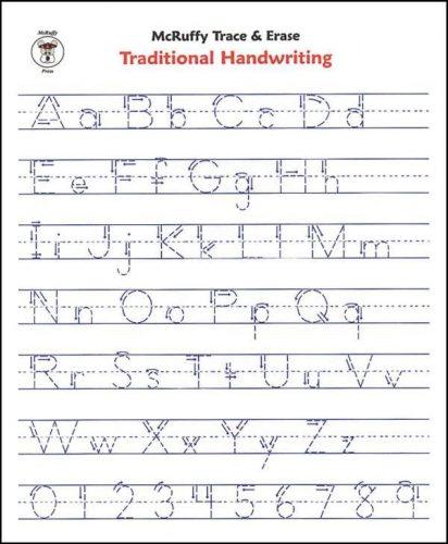 английские буквы для детей