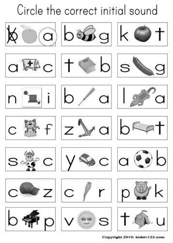 английский алфавит задания для детей3