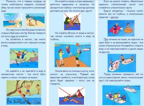 правила безопасности для детей на воде6